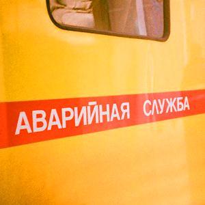 Аварийные службы Ачинска