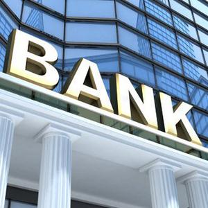Банки Ачинска