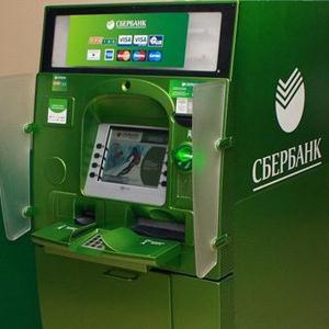Банкоматы Ачинска