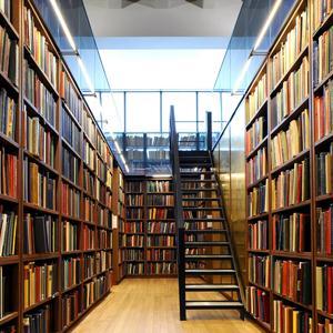 Библиотеки Ачинска