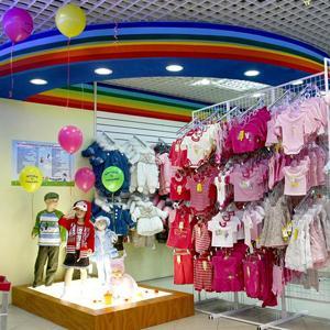 Детские магазины Ачинска