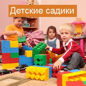 Детские сады Ачинска