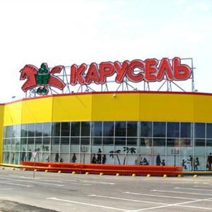 Гипермаркеты Ачинска