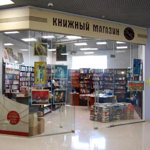 Книжные магазины Ачинска