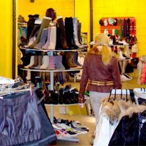 Магазины одежды и обуви Ачинска