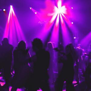 Ночные клубы Ачинска