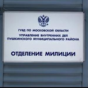 Отделения полиции Ачинска
