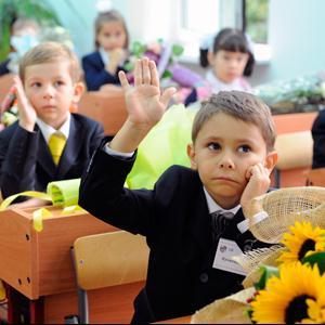 Школы Ачинска
