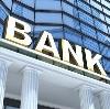 Банки в Ачинске