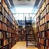 Библиотеки в Ачинске