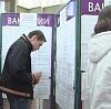 Центры занятости в Ачинске