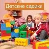 Детские сады в Ачинске