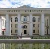 Дворцы и дома культуры в Ачинске
