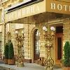 Гостиницы в Ачинске