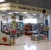 Книжные магазины в Ачинске