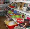 Магазины хозтоваров в Ачинске