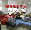 Магазины мебели в Ачинске