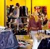 Магазины одежды и обуви в Ачинске
