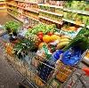 Магазины продуктов в Ачинске