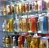 Парфюмерные магазины в Ачинске