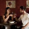 Рестораны, кафе, бары в Ачинске