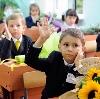 Школы в Ачинске