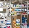 Строительные магазины в Ачинске