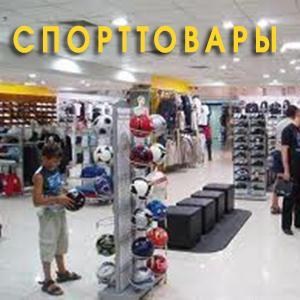 Спортивные магазины Ачинска