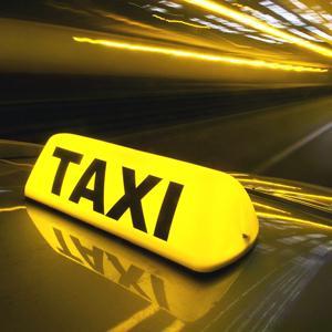 Такси Ачинска